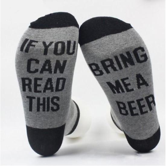 Hozz sört szürke férfi zokni